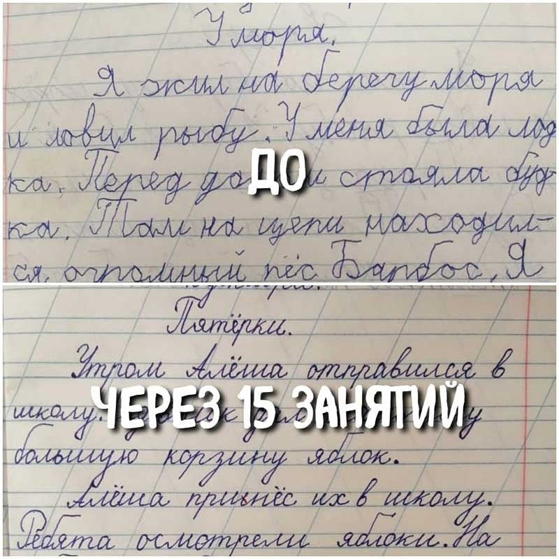 Каллиграфия в Севастополе